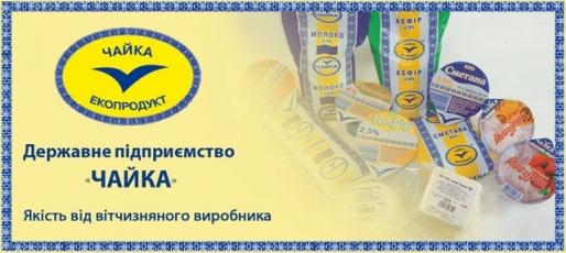 "Сыр ""Адыгейский"" 45%, 100г"
