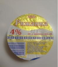 Ряженка 4,0%, стакан 0,25 кг